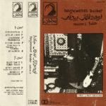 Review: Naujawanan Baidar - Volume 1
