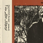 Neuer Song: Naujawanan Baidar - Peshak-e Siyah