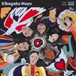 Neue Song: Kikagaku Moyo - Gypsy Davey / Mushi No Uta