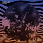 Video: Kikagaku Moyo - Smoke and Mirrors (Live at LEVITATION)