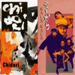Neue Songs: TEKE::TEKE - Chidori (Takeshi Terauchi Cover) / Kala Kala